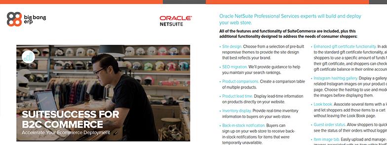 NetSuite: SuiteSuccess for B2C Commerce